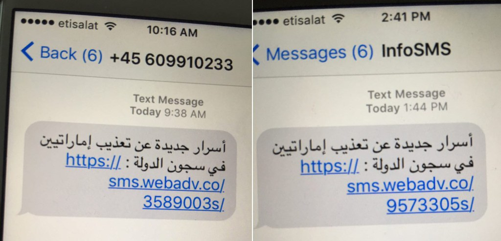 suspcious-texts