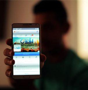 Facebook akuzohet për censurim të gazetarëve Palestinez, rrjeti social kërkon falje