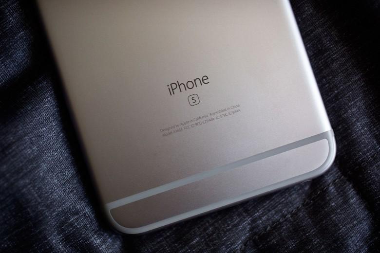 20140925_iphone-6s_0007-780x520