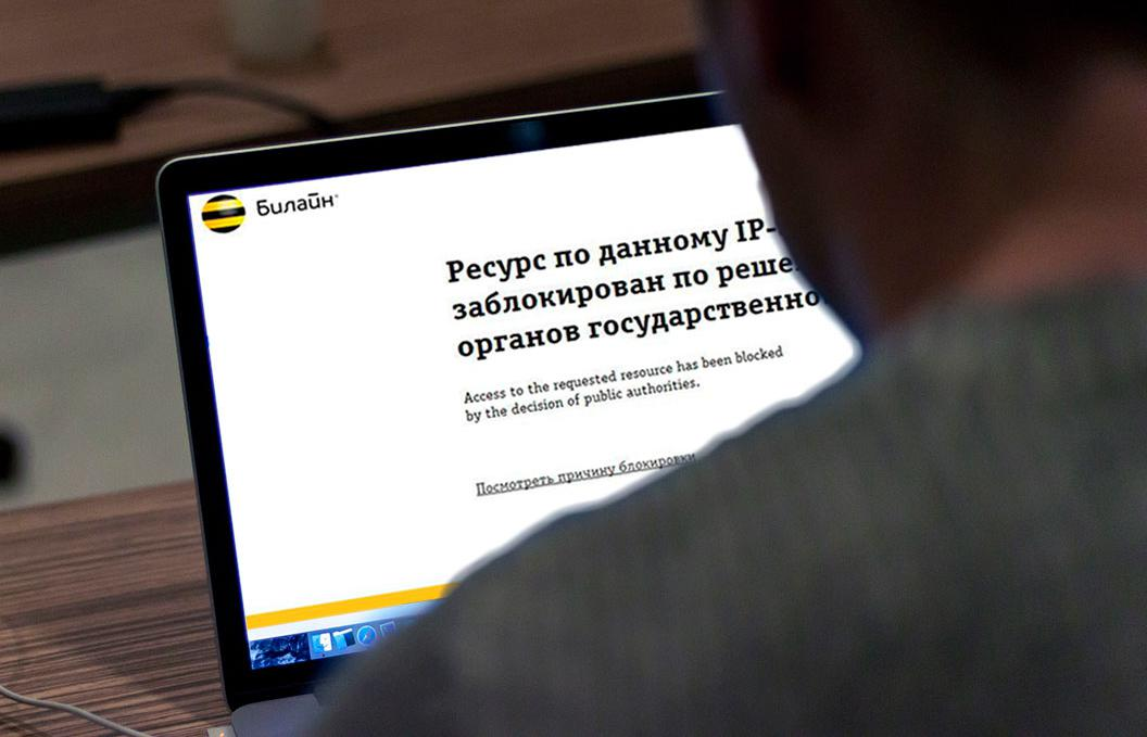 """Rusia bllokon Pornhub dhe YouPorn, këshillon ndjekësit """"të takojnë dikë në jetën reale"""""""