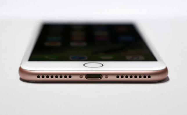 Apple thyen traditën, nuk do të publikojë shitjet e javës së parë të iPhone 7