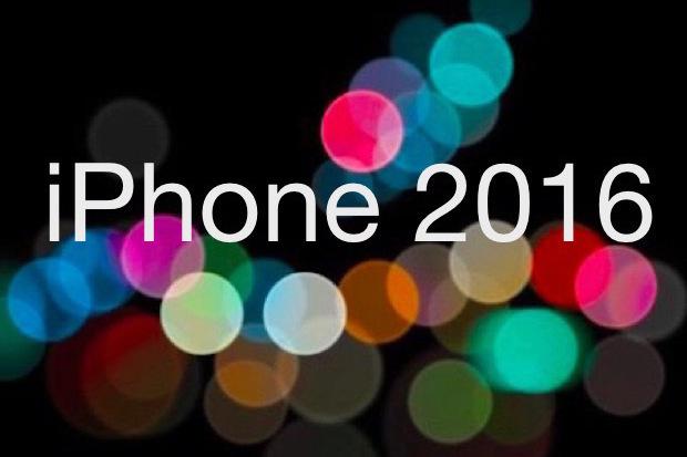 iphone2016-100680922-primary.idge