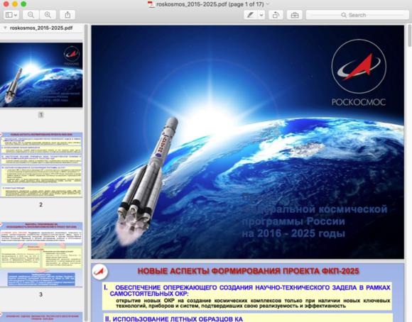 Hakerat Rusë zhvillojnë trojanin Komplex, shënjestrojnë industrinë hapësinore