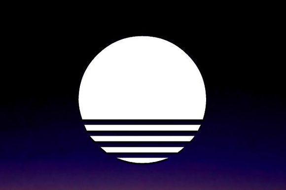 """Microsoft shtyn """"ekzekutimin"""" e aplikacionit kalendarik Sunrise"""