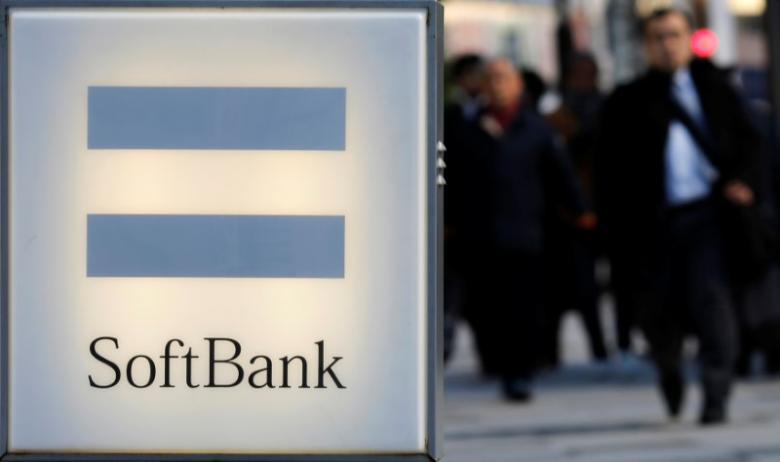 Arabia Saudite dhe SoftBank formuan një fond teknologjik investimesh me vlerë 100 miliard dollar