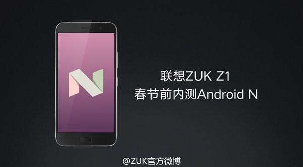 Lenovo përditëson Zuk Z1 dhe Z2 Pro në Android Nougat