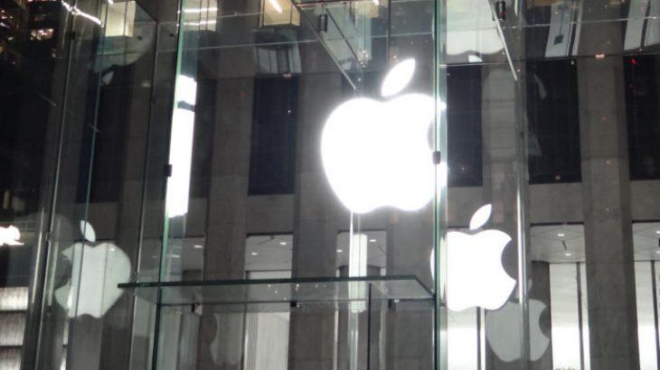 Apple do të fillojë prodhimin e iPhone në Indi