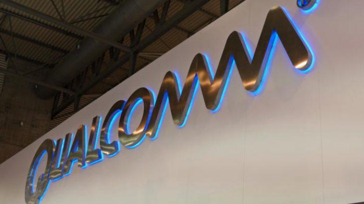 Në Qershor mbërrijnë procesorët e parë me gjeneratën e re të Wi-Fi: 802.11ax
