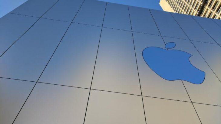 Më 5-9 Qershor Apple organizon edicionin 28-të të konferencës së zhvilluesve