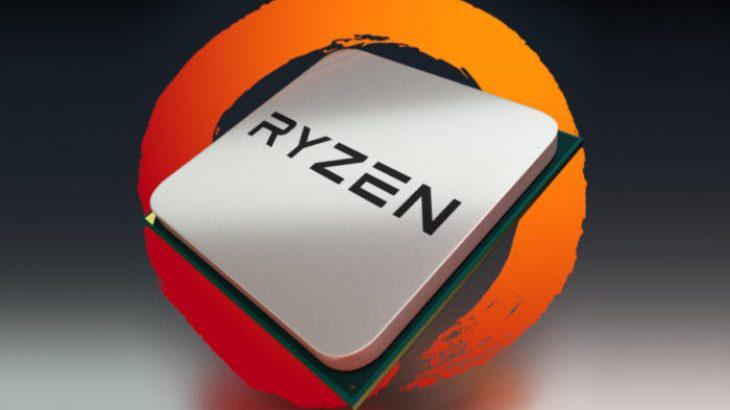 Raport: Procesorët AMD Ryzen do të jenë më të vegjël se ato Intel Skylake