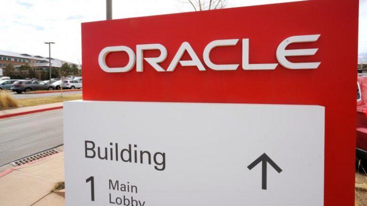 Oracle publikon 9.27 miliard dollar të ardhura për tre mujorin e fundit të 2016