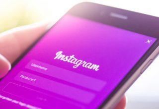 Ja sesi të shpëtoni Instagramin tuaj nga reklamat