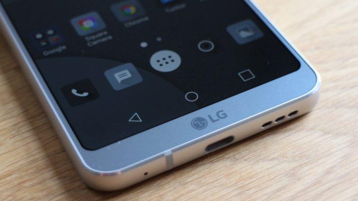Shërbimi më i ri i pagesave mobile LG Pay debuton në Qershor