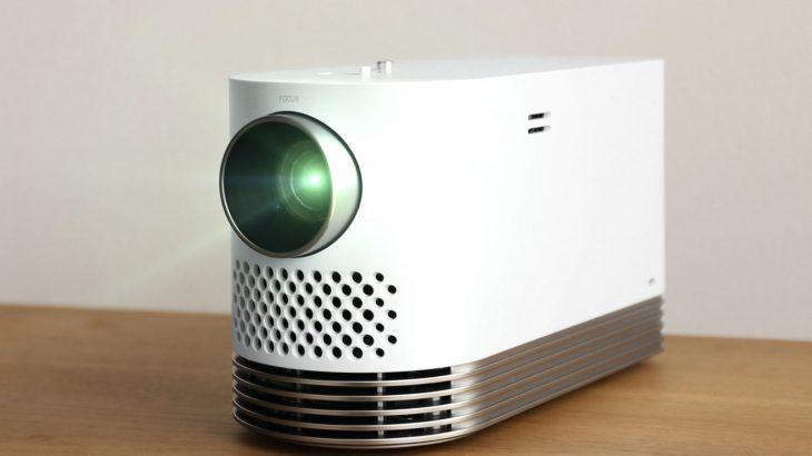 LG ProBeam është projektori me shkëlqimin më të lartë prodhuar ndonjëherë