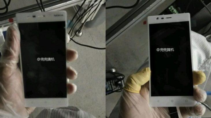 Një telefon prototip me markën e Nokia shfaqet në internet